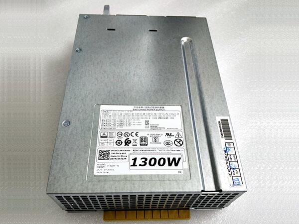 adattatore Dell H1300EF-02