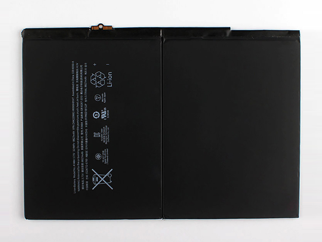 Batteria Apple A1484