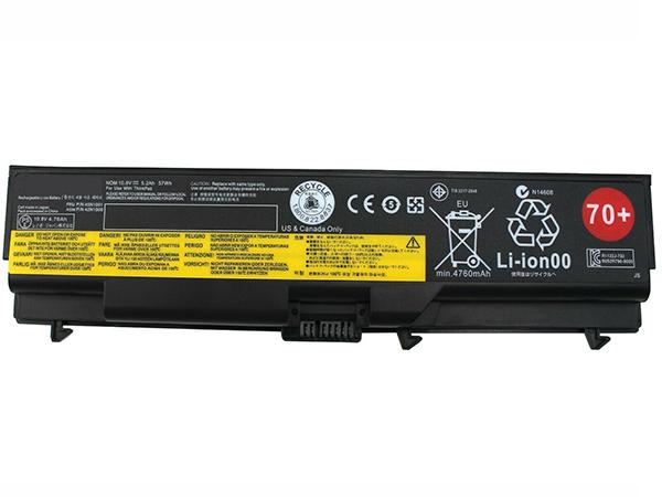 Batteria Lenovo 45N1005