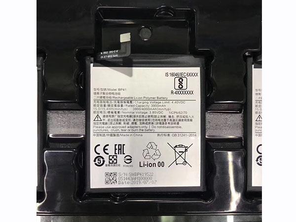 Batteria Xiaomi BP41