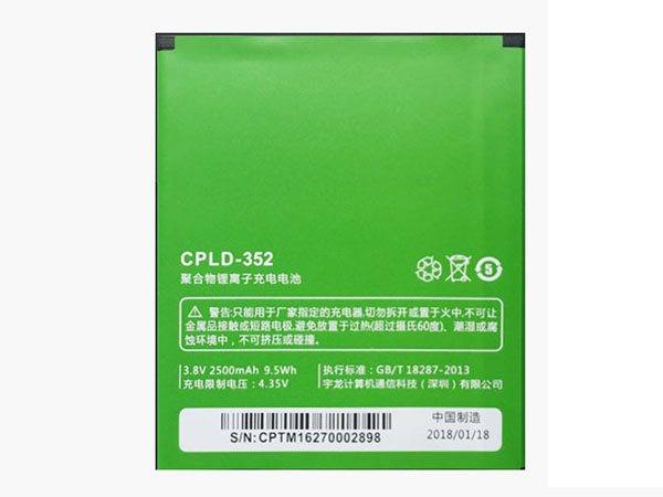 CPLD-352