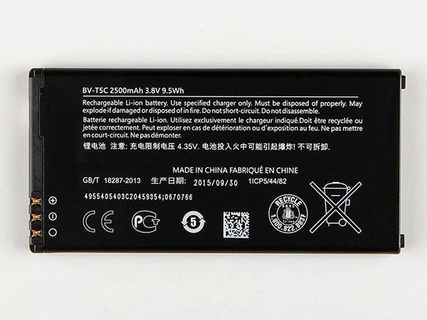 Batteria Nokia BV-T5C